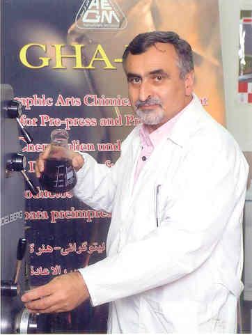 Abbas 5